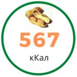 Калорийность арахиса